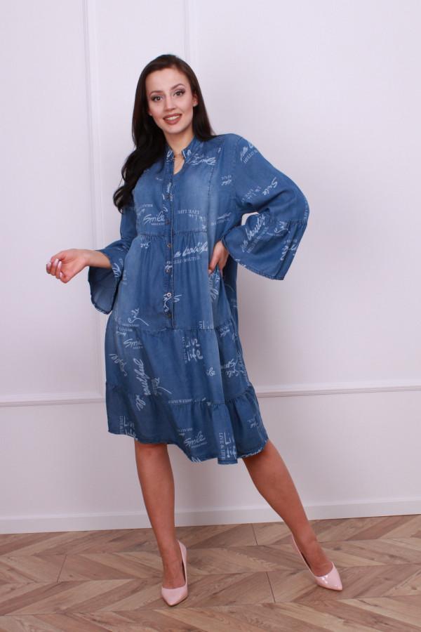 Sukienka jeansowa Sara