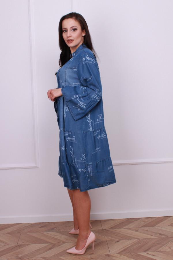 Sukienka jeansowa Sara 1