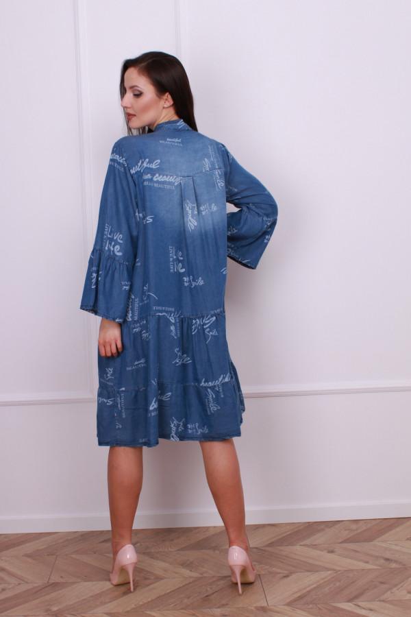 Sukienka jeansowa Sara 2