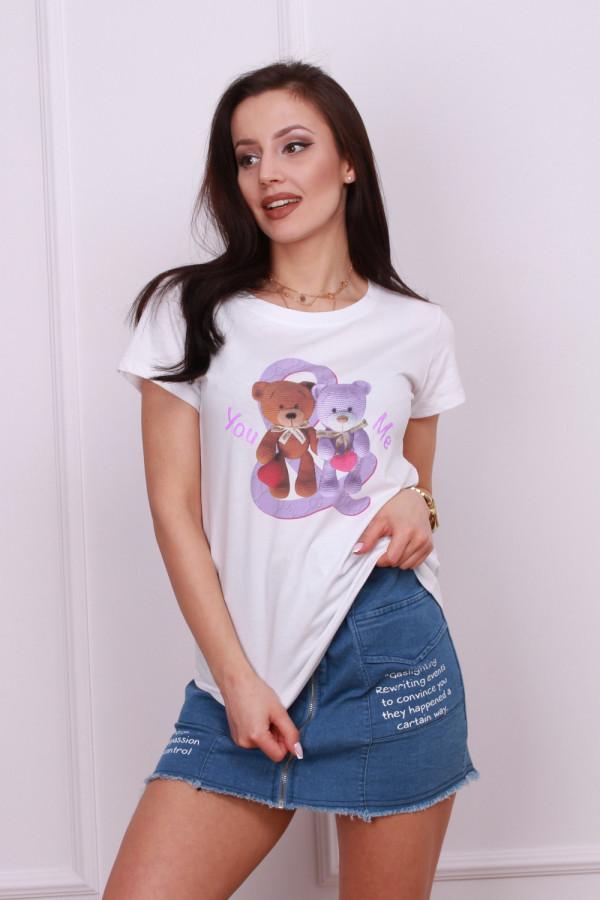 T-shirt Justyna