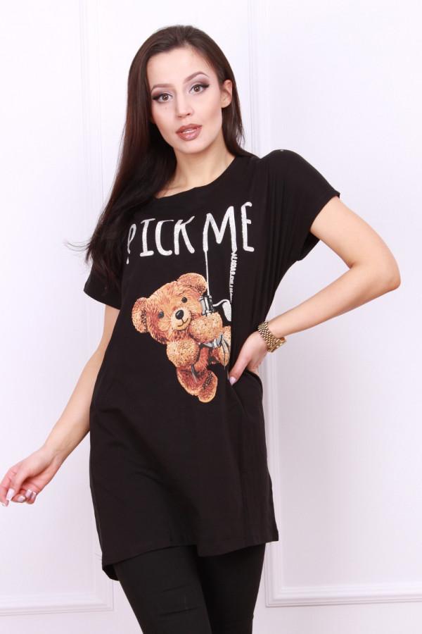 T-shirt Pick Me