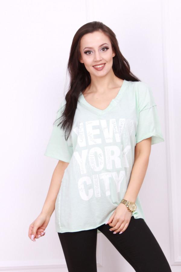 Bluzka New York City 4