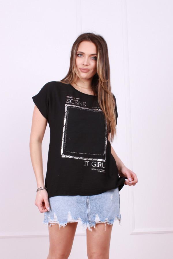 T-shirt scene 4