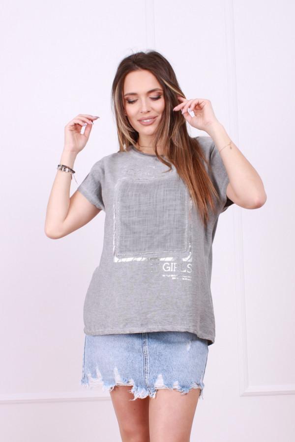 T-shirt scene 6