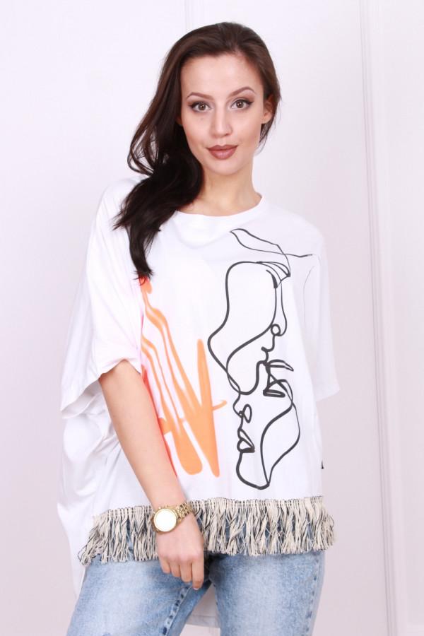 T-shirt Indiana 4