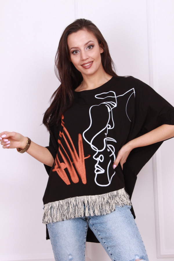 T-shirt Indiana 5