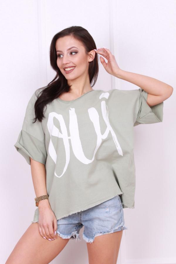 T-shirt Kendal 5