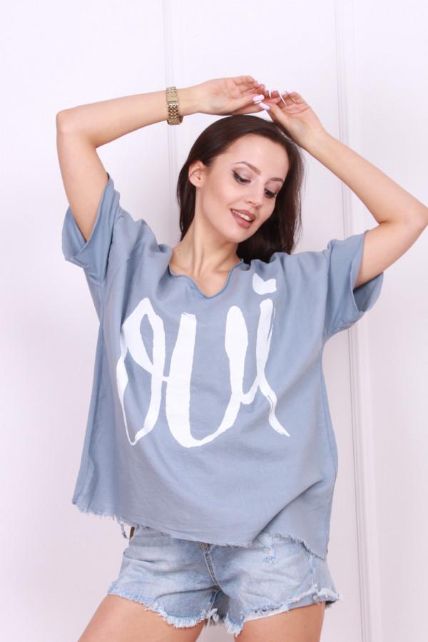 T-shirt Kendal 7