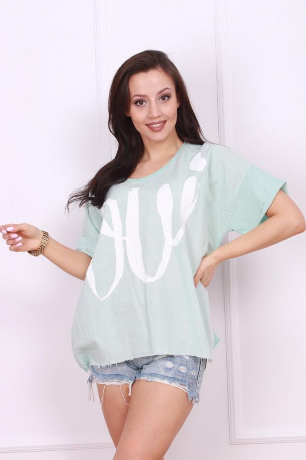 T-shirt Kendal 10