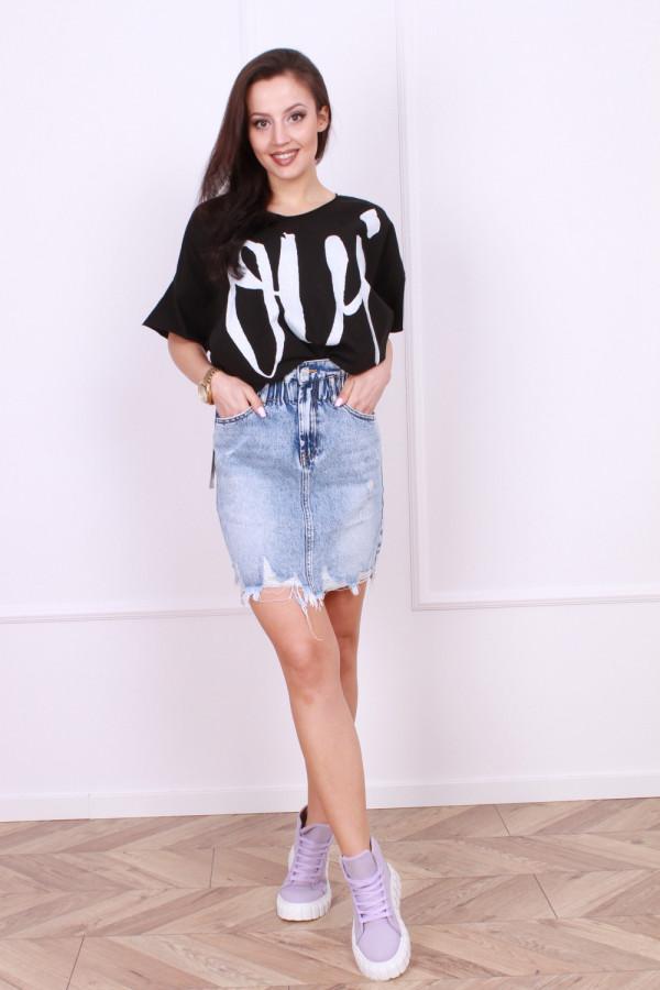 Spódniczka jeansowa Marietta