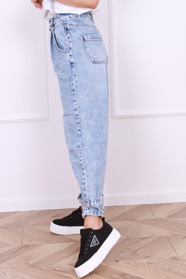 Spodnie jeansowe Street 1