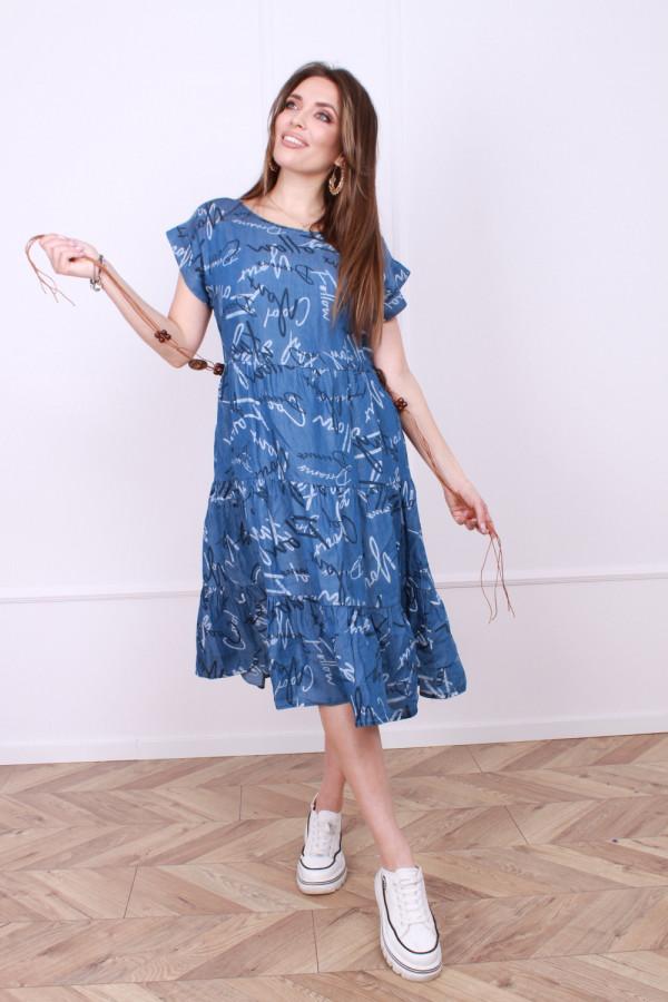 Sukienka Sun 4