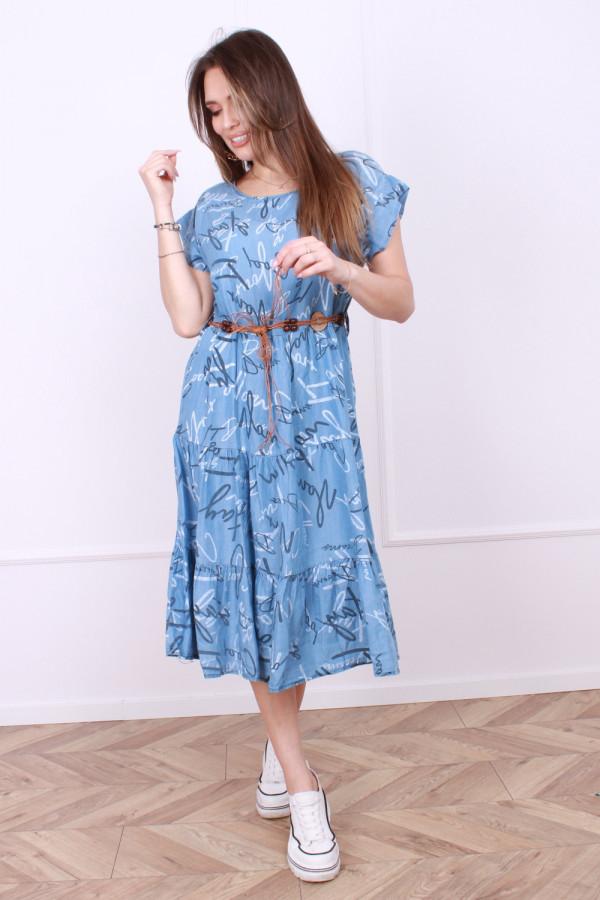 Sukienka Sun 8