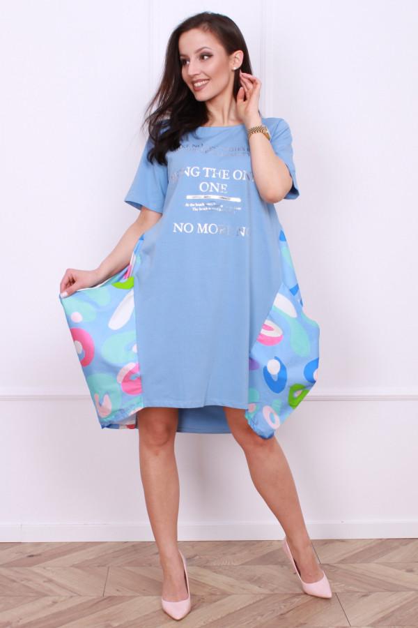 Sukienka z bufiastym dołem