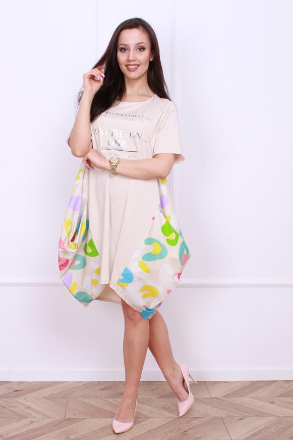 Sukienka z bufiastym dołem 3