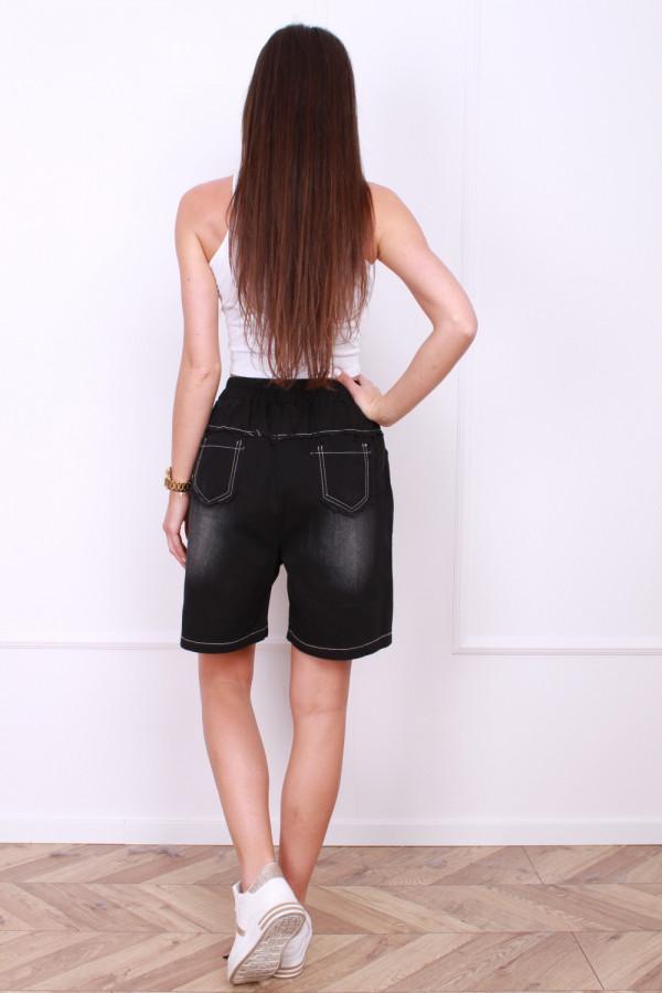 Spodnie Luck 2