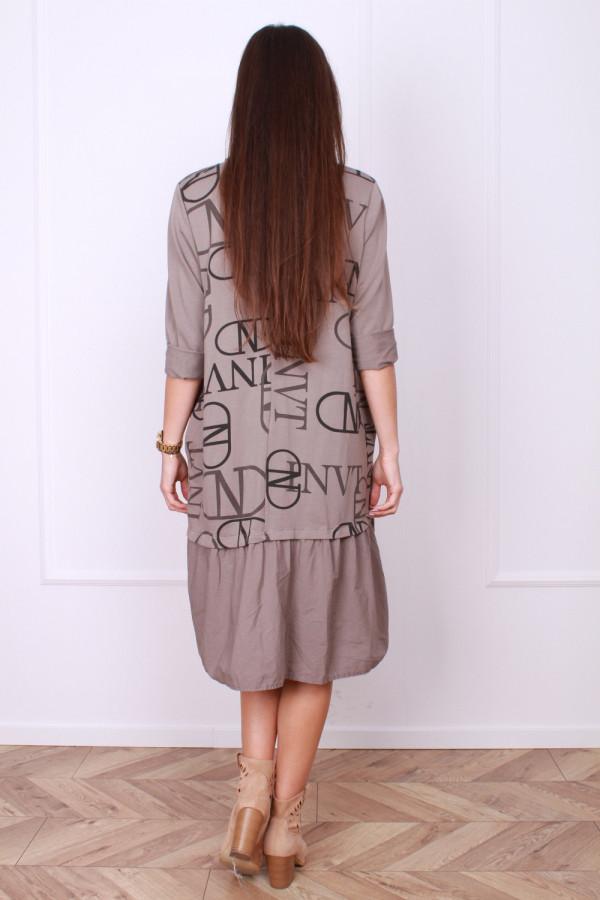 Sukienka w napisy 2
