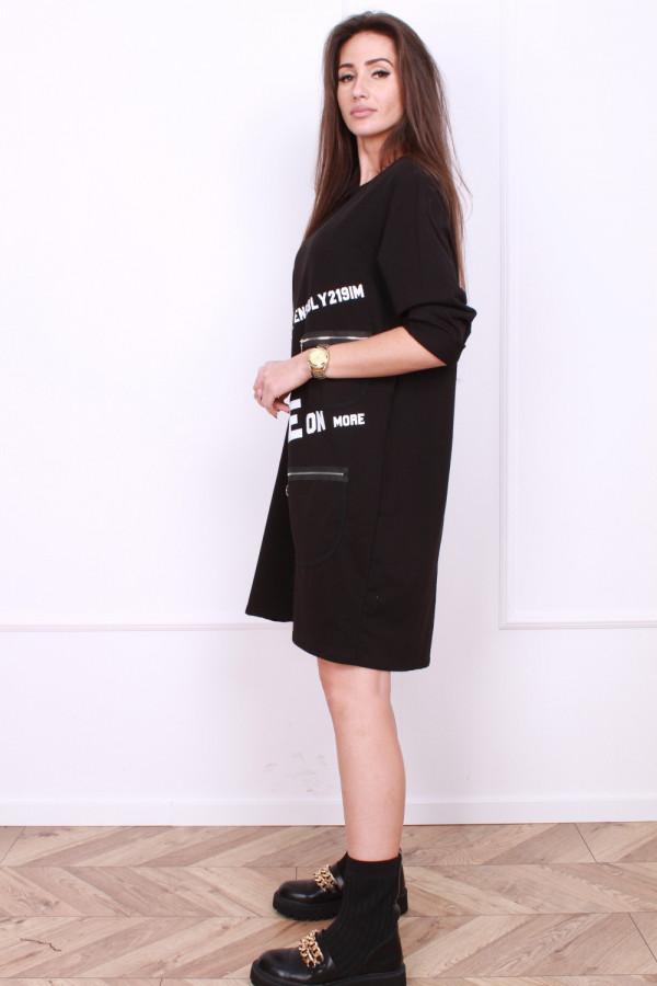 Sukienka czarna midi 1